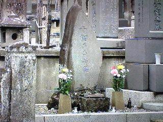 佐那さんのお墓