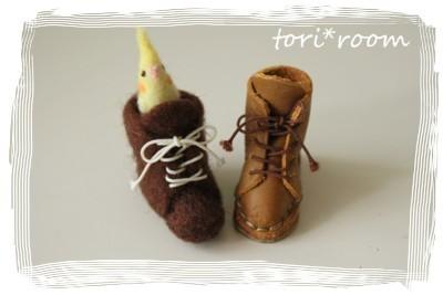 23-10-10羊毛&革ブーツ