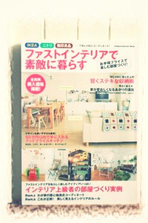 23-10-23mochaさん掲載本.jpg_effected