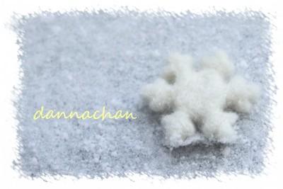 23-12-1旦那ちゃん作雪の結晶☆