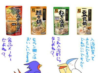 trp_botu_convert_20100504104906.jpg