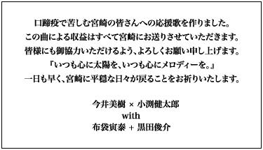 100624_comment.jpg