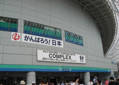 COMPLEX0.jpg