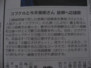 asahi_20100611073802.jpg