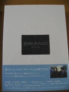 brand-1.jpg
