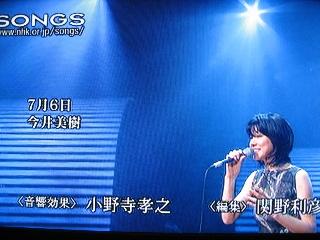 songs1.jpg