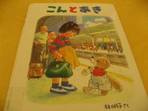 ueno-k6.jpg