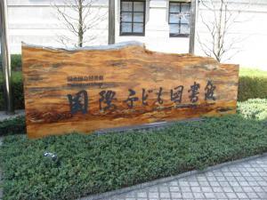 ueno-ko.jpg