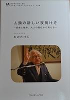 クレヨンハウスブックレット016