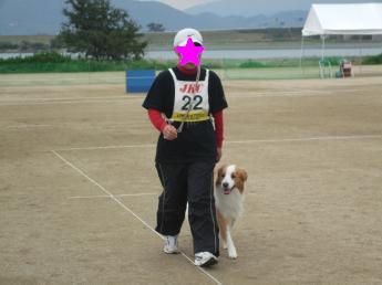 2011fci27
