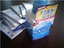 nanox.jpg