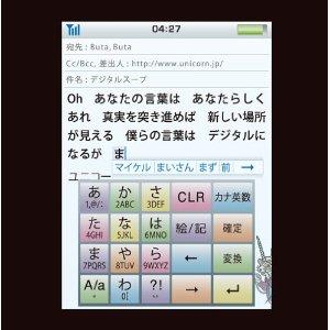 20110427010031da5.jpg