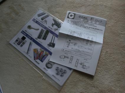 CIMG3258.jpg