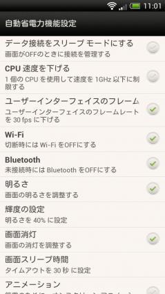 Screenshot_2013-03-28-11-01-28.jpg