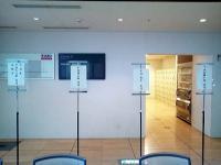 20100704/まつもと市民芸術館03