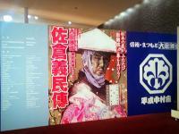 20100704/まつもと市民芸術館02