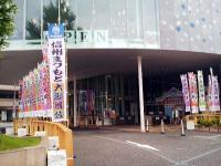 20100704/まつもと市民芸術館01