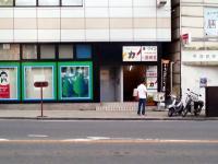 20100926/甲府鳥もつ煮03