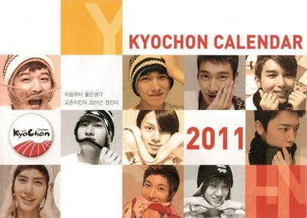 kyochon 9