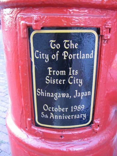 Portland_maine01.jpg
