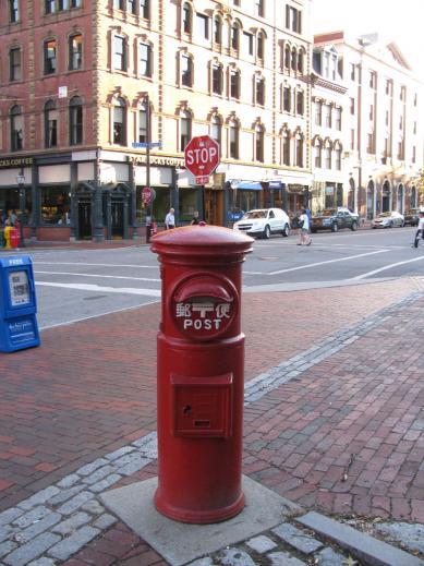 Portland_maine02.jpg