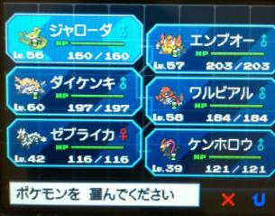 pokemonBW_002