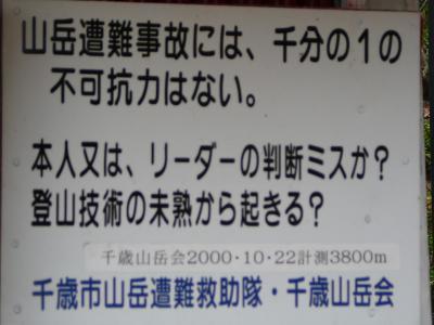 P1080378_convert_20111029234950.jpg