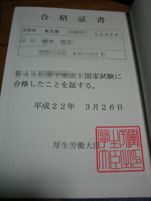 IMG_3448a.jpg