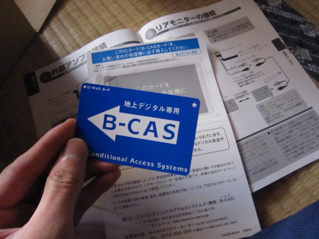 cccc1317.jpg