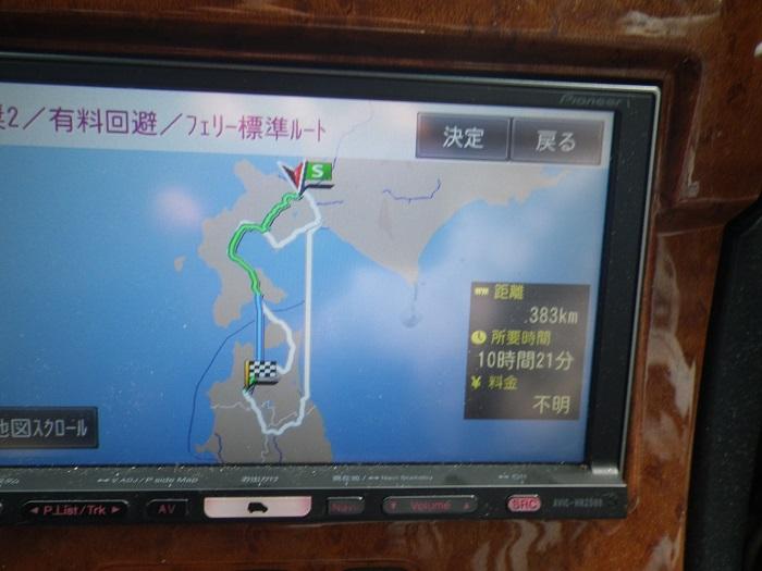 地図 経路