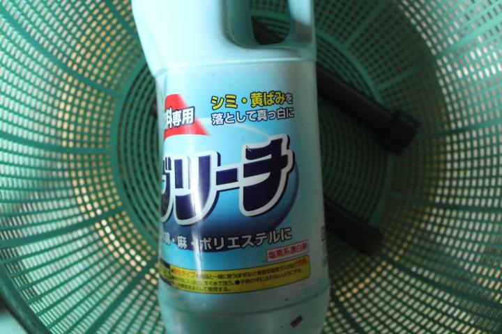 塩素 洗剤