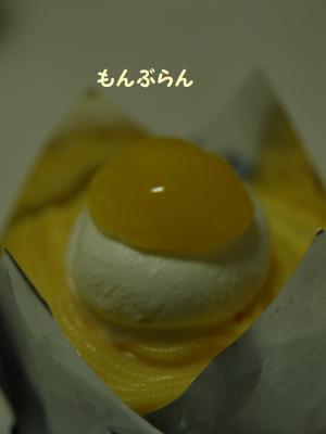 061_20100620204458.jpg