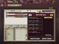 V2_0378.jpg