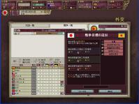 V2_0379.jpg