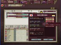 V2_0514.jpg