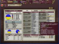 V2_0579.jpg