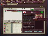 V2_0597.jpg