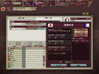 V2_0603.jpg