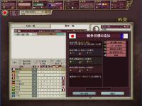 V2_1109.jpg