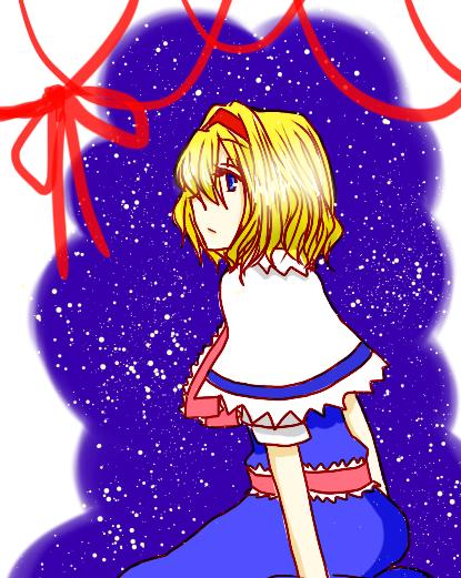 上向きアリス