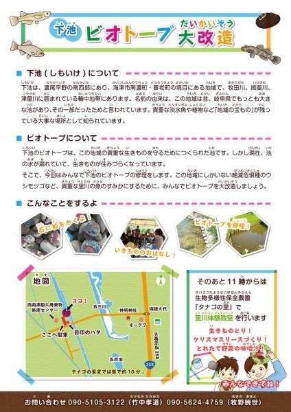 201312_1_2.jpg
