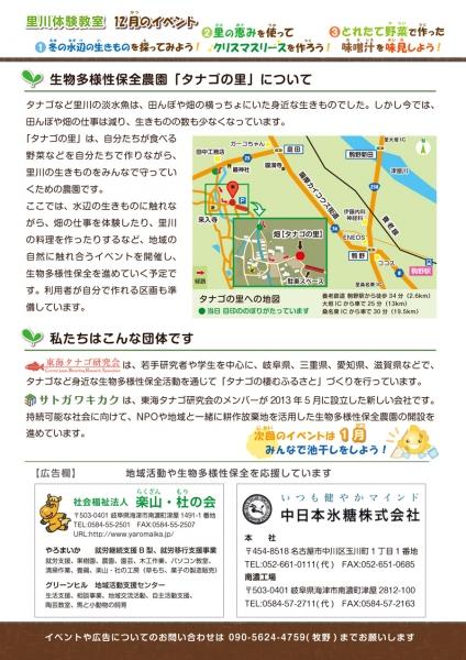 201312_2_2.jpg