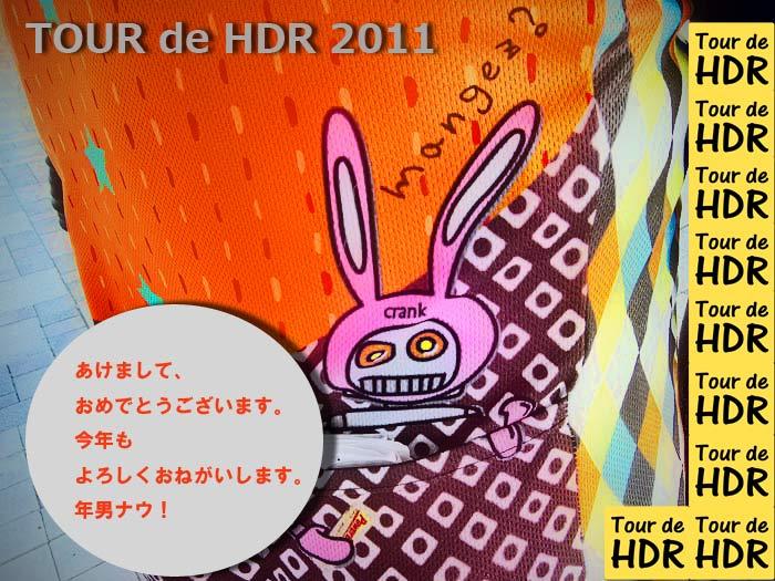 2011あけまして!