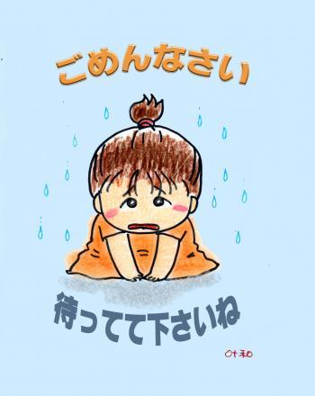 蠕・▲縺ヲ縺ヲ縺ュ_convert_20110613035536