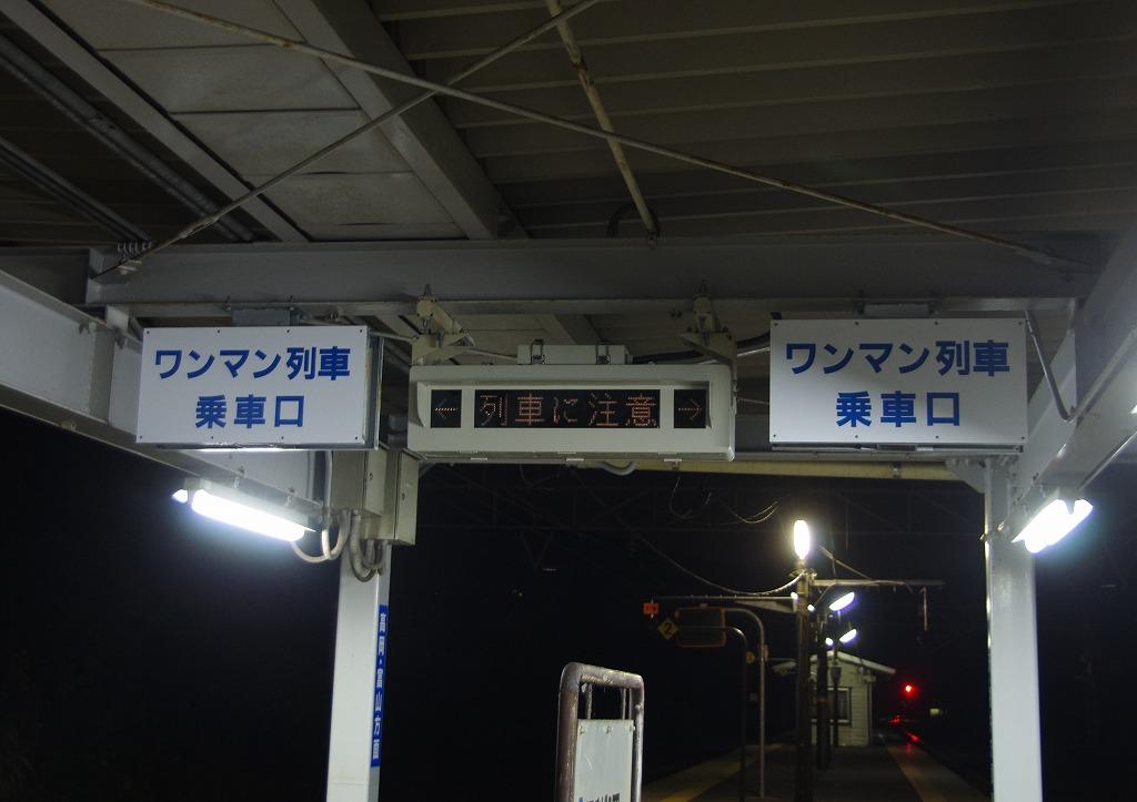 20141017k1.jpg
