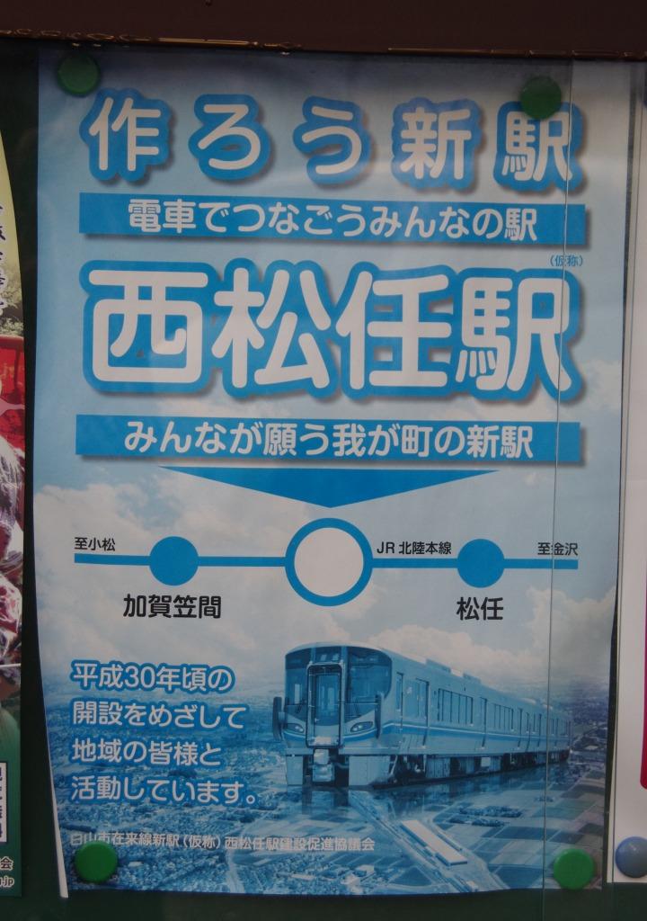 20141103mato.jpg