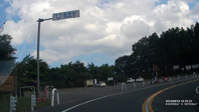 20141010_8.jpg