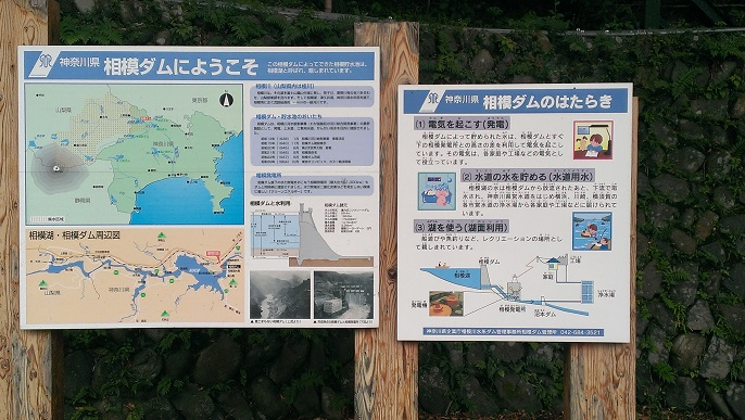 20141012_5.jpg