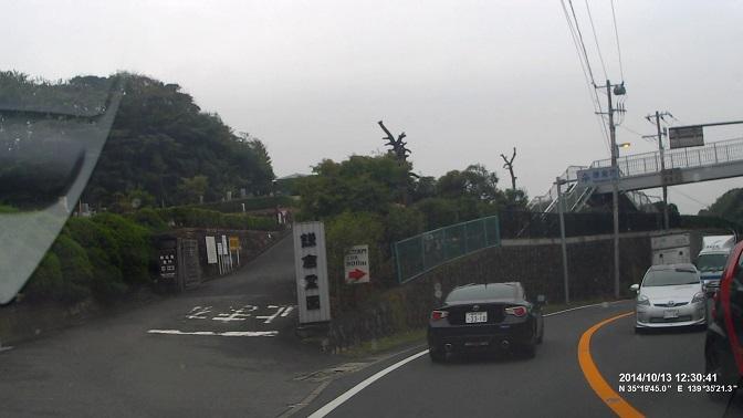 20141013_5.jpg
