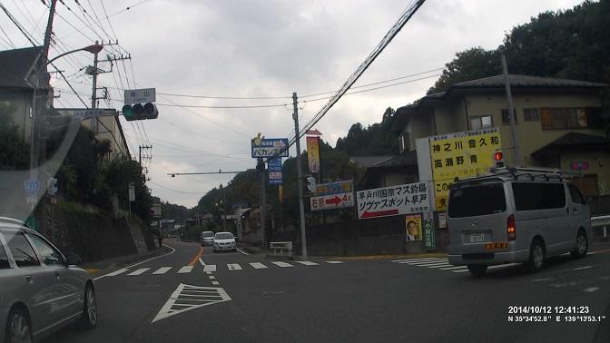 20141017_1.jpg